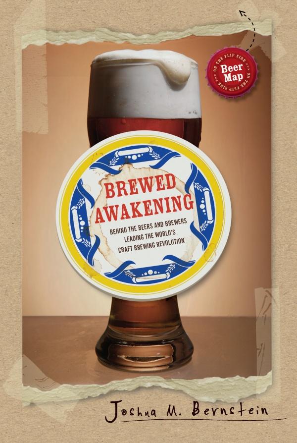 Brewed-Awakening